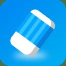 素材去水印app