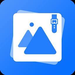 图片像素压缩app