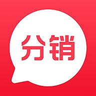 天天分销app