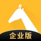 UMU企业版app