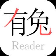 有兔阅读app官方免费ios版