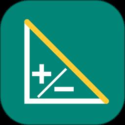 桥架弯头计算器软件