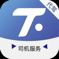 腾飞代驾司机app