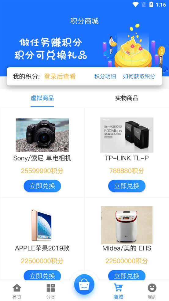 圣鑫手游app