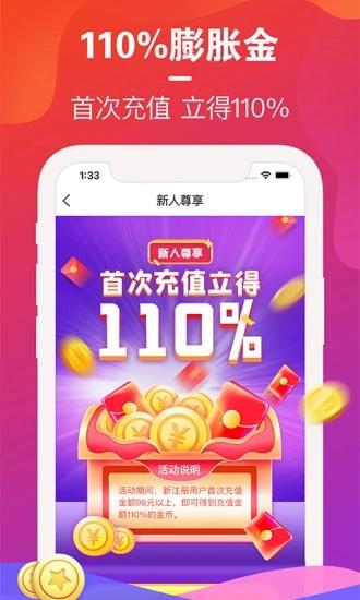 潮火盲盒app