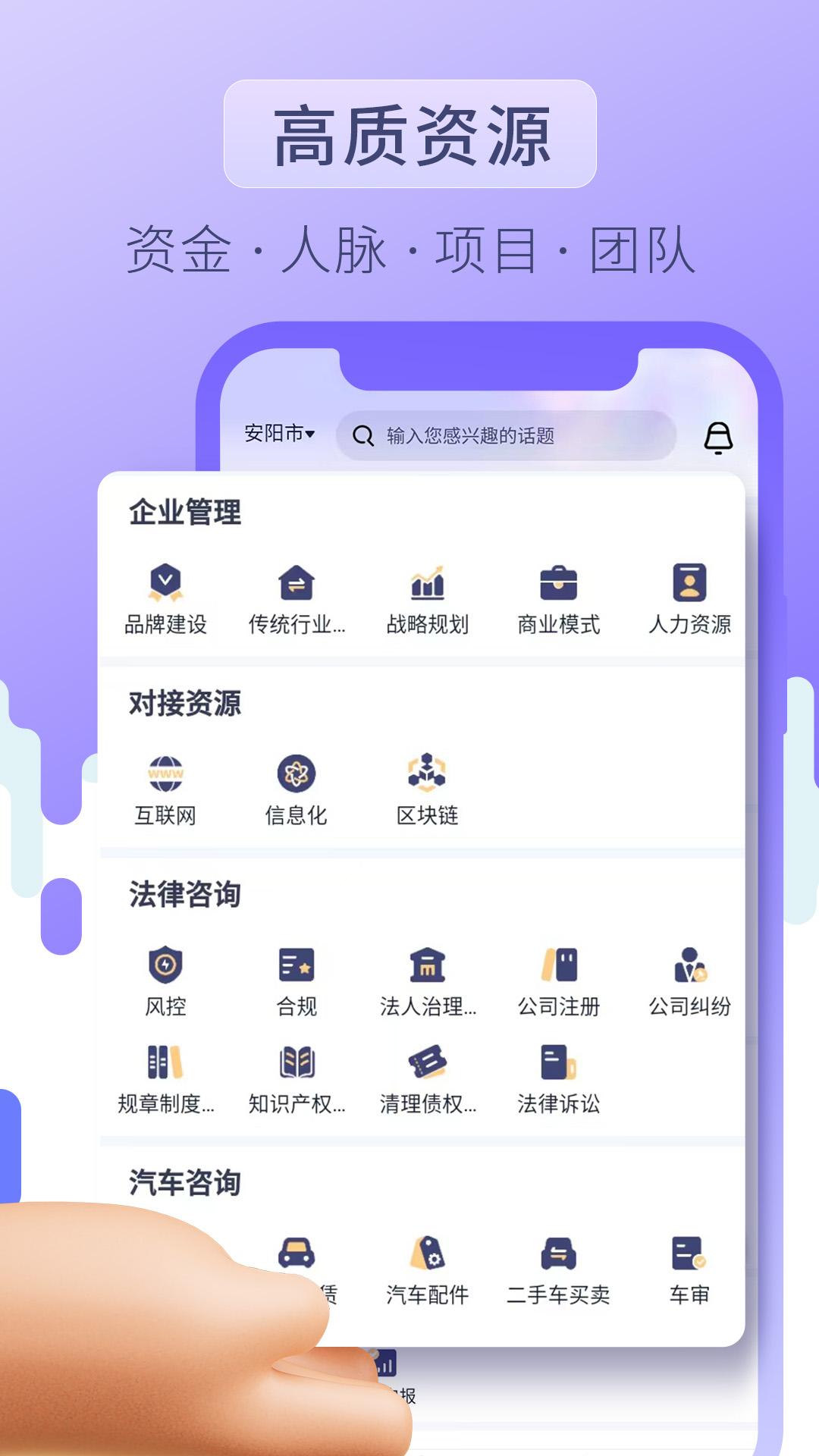 价值心愿app