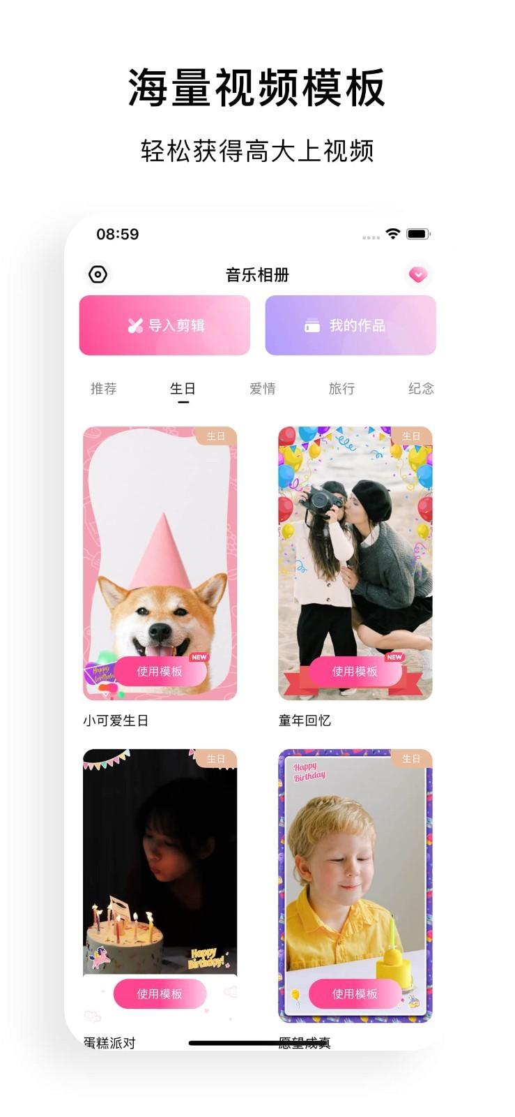 小映音乐相册app