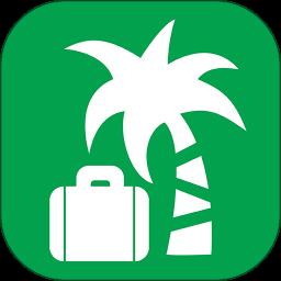出国旅游英语翻译软件