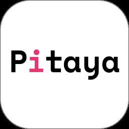 pitaya火龙果写作软件