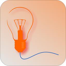 Lighting calculations免费版