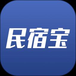 民宿宝app
