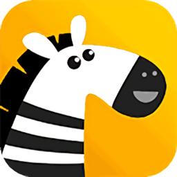 斑马输入法app