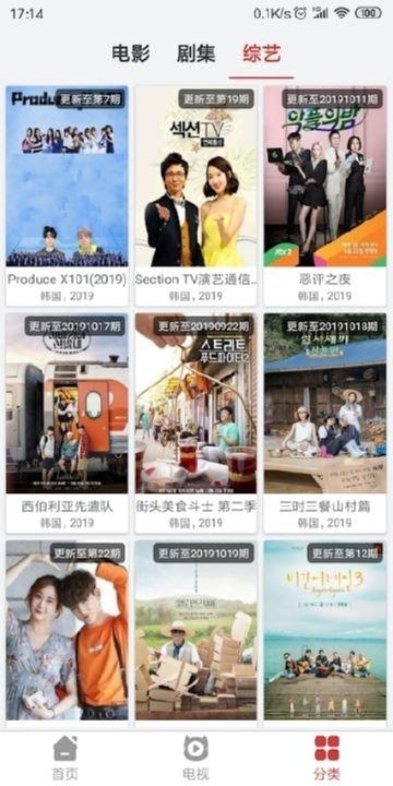 韩剧吧app最新手机版安装