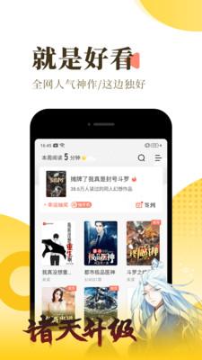 宜搜小说最新版免费