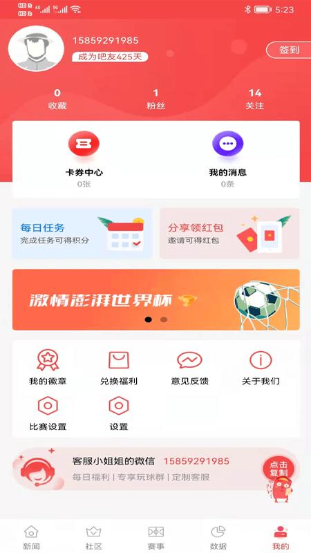 009体育app