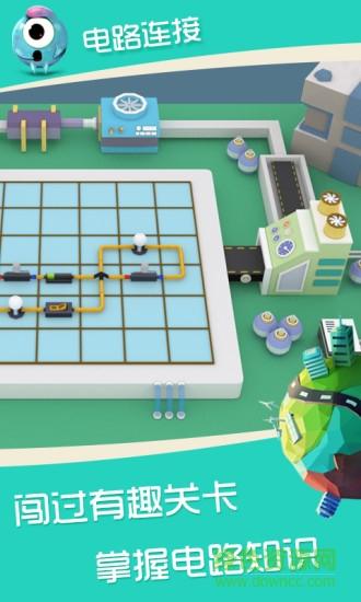 玩创lab(学习教育)
