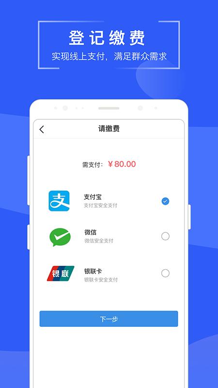 苏易登app