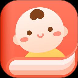 美柚宝宝记app