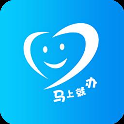 阳城政务服务中心最新版