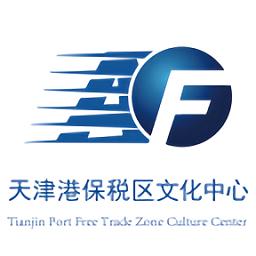 天津港保税区文化中心图书馆