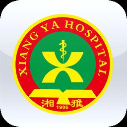 掌上湘雅医院app