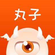 代练丸子app