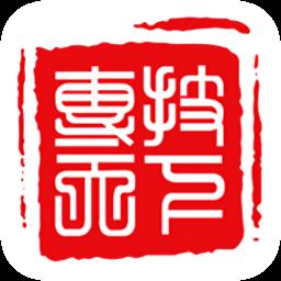 河北专技天下继续教育网app