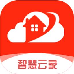 智慧云家app