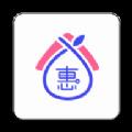 梨城云系统app