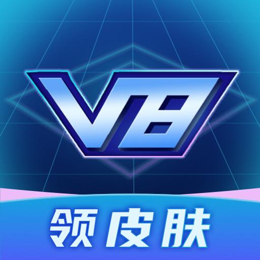 v8大佬(和平精英)