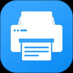 手机无线打印机app