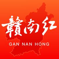 赣南红app