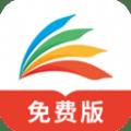 塔读小说官网最新版免费版