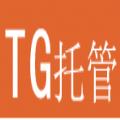TG托管平台登录