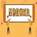 2021山东教育电视台聚焦教师减负直播回放官方版