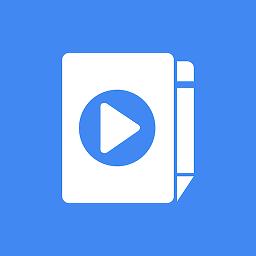 视频记事本app