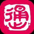 桂林出行网app官方