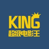 超级电影王app官方免费版安装