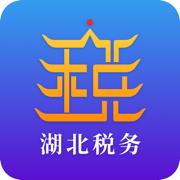 楚税通app苹果版