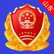 山东省市场监管全程电子化app苹果版