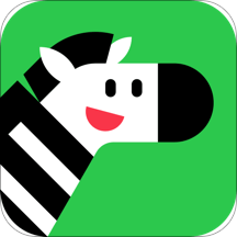 斑马app苹果版