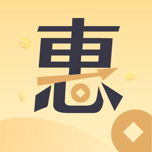 惠小融贷款app苹果版