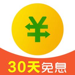 360借条(30天免息神器)