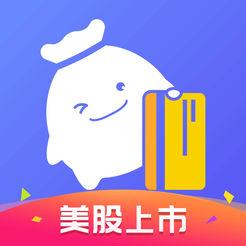 小赢卡贷借款app下载