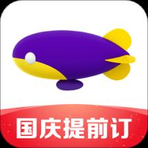 同程旅游iphone版下载