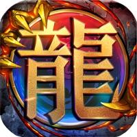 复古霸业正版下载安装iOS版