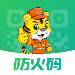 防火码iphone版