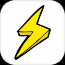 闪电下载testflight版app