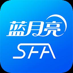蓝月亮sfa新版本iphone