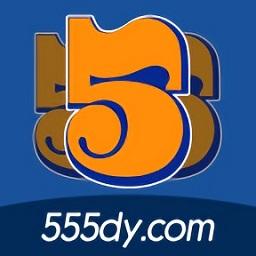 555电影ios版